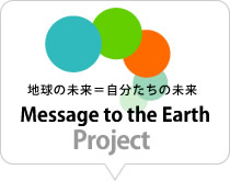 Message to the EarthProject