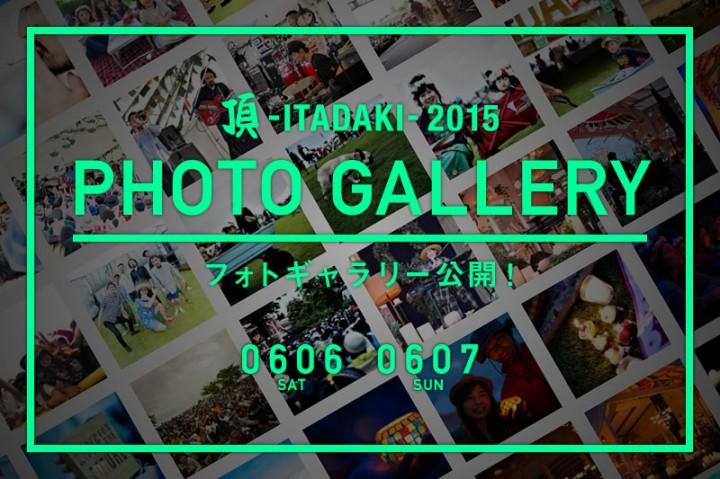 photogallerybana_OPEN