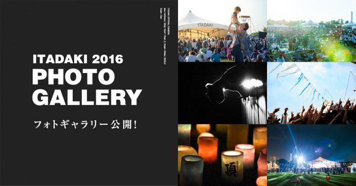 galleryopen_bana