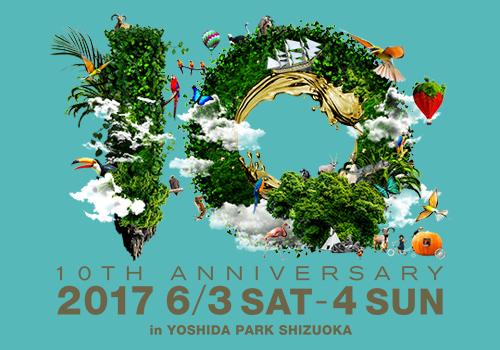 頂 -ITADAKI- 2017 開催決定!