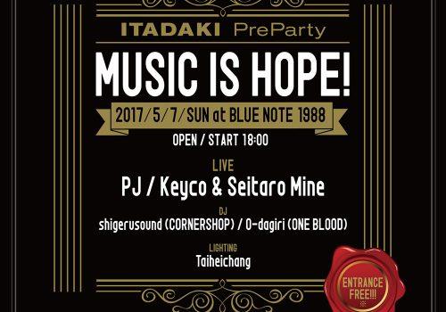 頂 -ITADAKI- 2017 プレパーティー開催決定!