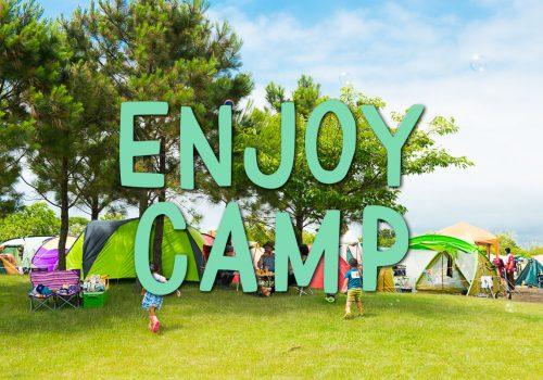 経験者が語る、頂キャンプの楽しみ方♪