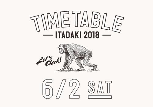6月2日(土)のタイムテーブル発表!