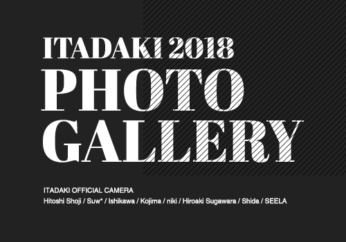 頂 -ITADAKI- 2018 PHOTO GALLERY公開!