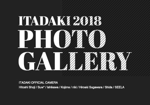 頂 -ITADAKI- 2018 PHOTO GALLERY公開!