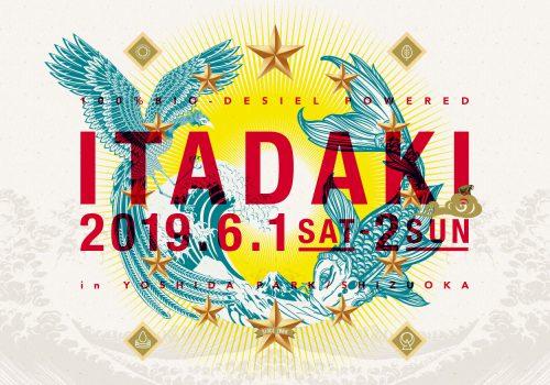 頂 -ITADAKI- 2019 開催決定!