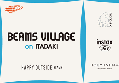 BEAMS VILLAGEってナニ???